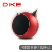 [富廉網] 【DIKE】搖滾紅惡魔藍芽喇叭 DSO210 可串聯