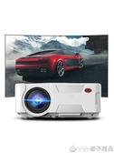 亦盾 2020新款投影儀T8超清4K家用小型便攜智慧投影機WIFI無線 (橙子精品)