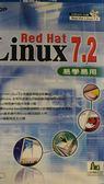 (二手書)易學易用Red Hat Linux 7.2
