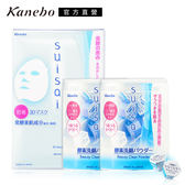 Kanebo 佳麗寶 suisai酵素潔膚粉透淨保濕優惠組(2款任選)