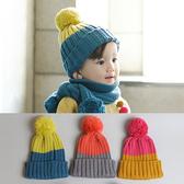 寶寶可愛保暖加厚毛線帽 護耳彩色套頭帽