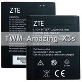 【Li3822T43P4h746241】台灣大哥大 TWM Amazing X3s 原廠電池/原電/原裝電池 2200mAh