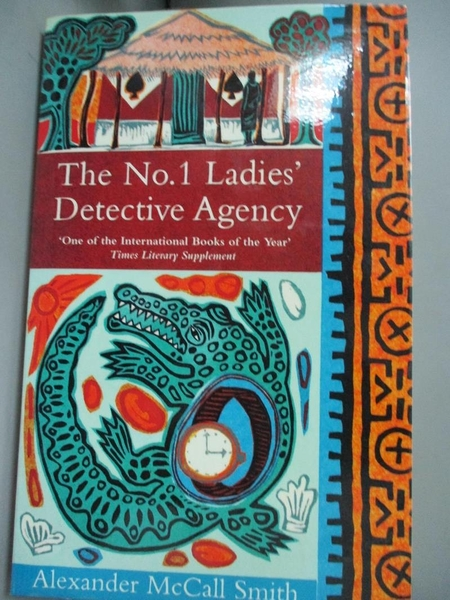 【書寶二手書T5/原文小說_CN8】No 1 Ladies Detective Agency_A. MCCALL SMITH, Alexander McCall Smith
