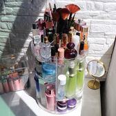 化妝品旋轉收納盒桌面梳妝臺護膚品口紅置物架 st471『寶貝兒童裝』