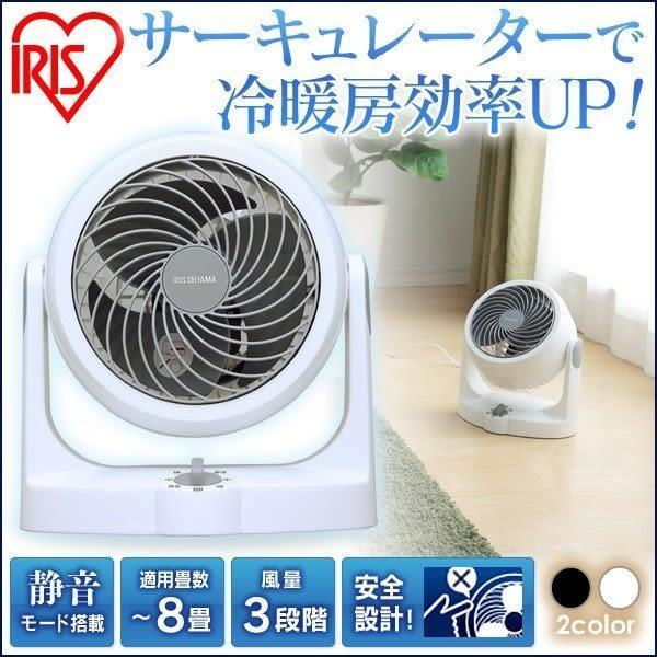 日本原裝【IRIS】PCF-HD15N 靜音節能循環扇.桌扇.電風扇~白色/黑色