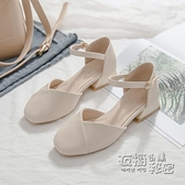 包頭涼鞋女仙女風夏季新款學生百搭粗跟一字帶中跟單鞋ins潮 衣櫥秘密