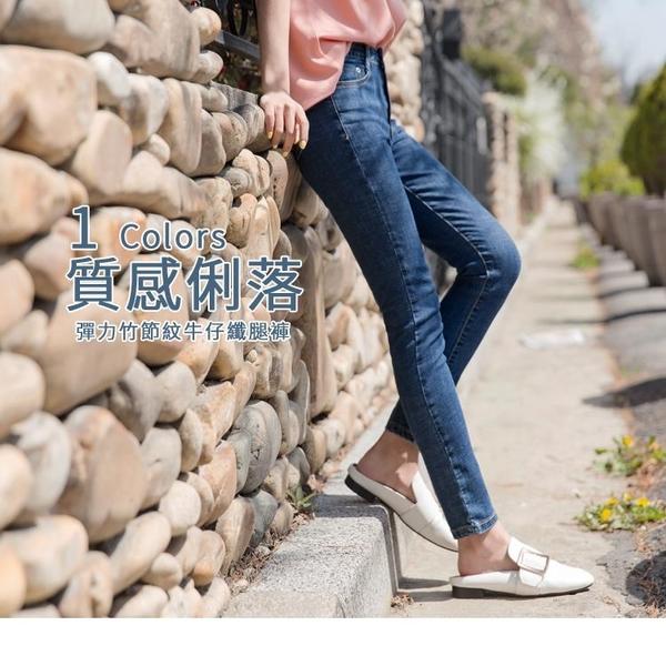 《BA4037》竹節布紋彈力牛仔窄管褲 OrangeBear