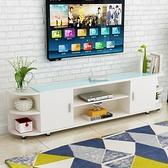 電視櫃 現代簡約小戶型迷你客廳地櫃窄時尚家用組合櫃收納背景牆【快速出貨】