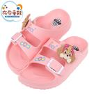 《布布童鞋》汪汪隊天天立體圖樣粉色兒童輕量拖鞋(15~19公分) [ M1G707G ]