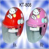 【東門城】華泰 K856 KT808 hello kitty 兒童帽 兒童安全帽