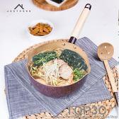 日式和風不粘雪平鍋奶鍋不粘鍋泡面鍋熬糖鍋湯鍋電磁爐通用CY「Top3c」
