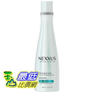 [104 美國直購] Nexxus Daily Shampoo, Pro-Mend Split End Treatment 13.5 oz 281129