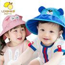 Lemonkid 檸檬寶寶 新款動物小熊貓頭鷹遮陽透氣兒童大帽沿半空頂防曬帽 男女款 27017