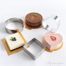 不銹鋼慕斯模具 加高慕斯圈6寸8寸心形方形圓形芝士蛋糕烘焙模具 黛尼時尚精品
