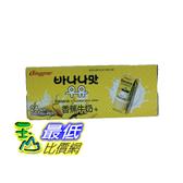 [COSCO代購] W289755 Binggrae 香蕉牛奶(保久調味乳) 200ML X 24入
