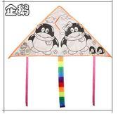 涂色繪畫教學制作材料送畫筆顏料每個都送線板顏料畫筆顏料盤