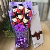 創意博士熊公仔娃娃花束香皂仿真卡通花小熊禮盒畢業禮物送同學  泡芙女孩輕時尚 igo