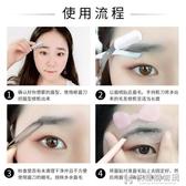 5件套 畫眉神器修眉刀片刮眉刀女初學者化妝工具套裝全套修眉毛貼  快意購物網