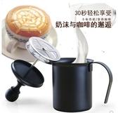 不銹鋼奶泡器奶泡壺家用 花式咖啡打奶泡器 雙層手動牛奶打泡杯