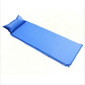PUSH!戶外休閒用品自動充氣墊帶枕可拼接防潮墊P130橙色橙色