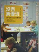 【書寶二手書T3/大學教育_ZJX】沒有資優班,珍視每個孩子的芬蘭教育_陳之華