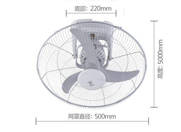 樓頂扇16寸18寸吸頂扇 家用吊扇搖頭扇靜音學校工業電風扇igo「青木鋪子」220V