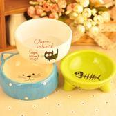 狗碗泰迪貓咪小狗用品寵物狗食盆狗飯碗單碗陶瓷碗金毛寵物碗貓碗