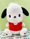 【震撼精品百貨】Pochacco 帕帢狗~三麗鷗帕帢狗 造型絨毛娃娃/玩偶-紅衣*95210