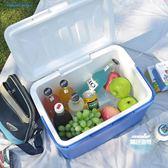 行動小冰箱 10升便攜恒溫夏天冷藏盒12v單門行動10l便捷迷你型可愛冷藏小冰箱T 1色