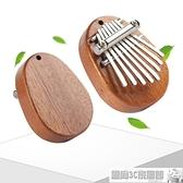 拇指琴 kalimba卡林巴拇指琴8音卡琳巴初學者巴林卡手指撥鋼琴卡淋巴琴 風馳