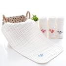 新生嬰兒毛巾分類繡字口水巾寶寶洗臉澡方巾...