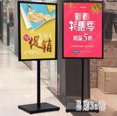 商場廣告立牌展示架立式落地式雙面展架導視導向牌指示牌海報 DJ12525『易購3c館』