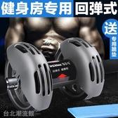 回彈式健腹輪腹肌輪運動健身器材滾輪健身輪腹肌輪家用健腹器