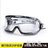護目鏡 防風沙防塵打磨騎行透明防飛濺男女擋風鏡眼罩 BF9382【旅行者】