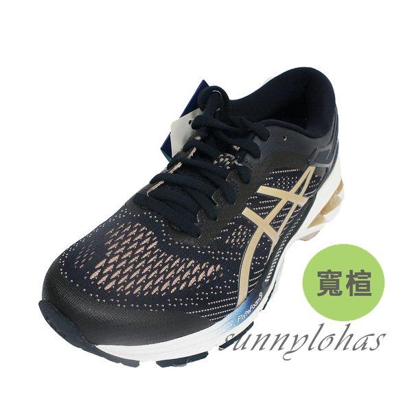 ASICS 亞瑟士(女)KAYANO 26 慢跑鞋 寬楦 支撐運動鞋1012A459-400[陽光樂活](A7)