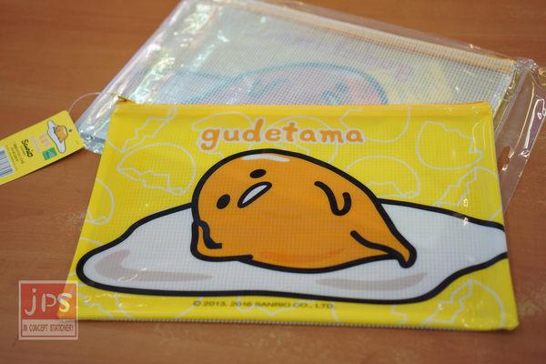 蛋黃哥 可愛資料袋 (側躺)