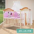 實木嬰兒床 寶寶兒童床 邊床無漆搖籃床新生兒多功能拼接大床  快速出貨