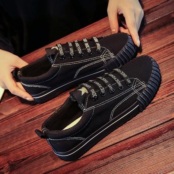 帆布鞋 新款帆布鞋女ins超火ulzzang正韓港味復古百搭平底學生zipper【星時代女王】