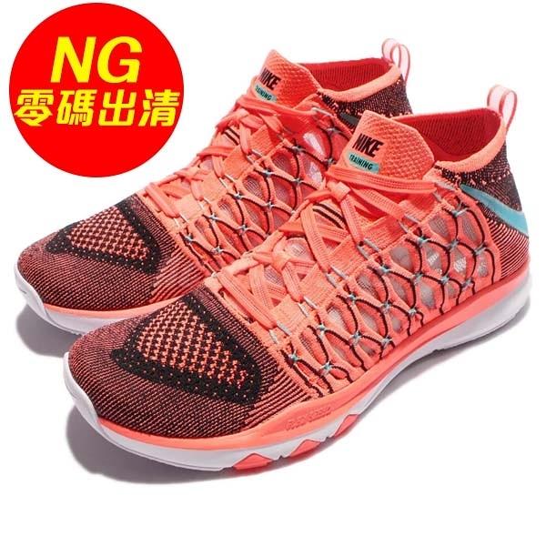 【US10.5-NG出清】Nike 訓練鞋 Train Ultrafast Flyknit 右外側鞋底膠片脫落 橘 黑 運動鞋 男鞋【ACS】
