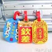 行李吊牌 3個裝旅行標簽登機牌行李箱卡通創意硅膠行李牌掛牌吊牌托運牌旅游用品 寶貝計畫