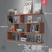 吊櫃 牆上置物架壁掛吊櫃牆壁櫃儲物櫃隔板實木臥室創意書櫃書架免打孔 3C優購HM