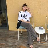 直簡褲  薄款針織闊腿褲女夏季韓版寬鬆顯瘦大碼拖地長褲直筒褲子  蒂小屋服飾