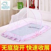 海豚媽媽嬰兒蚊帳寶寶紋帳無底可折疊新生兒童小孩床防蚊蒙古包罩