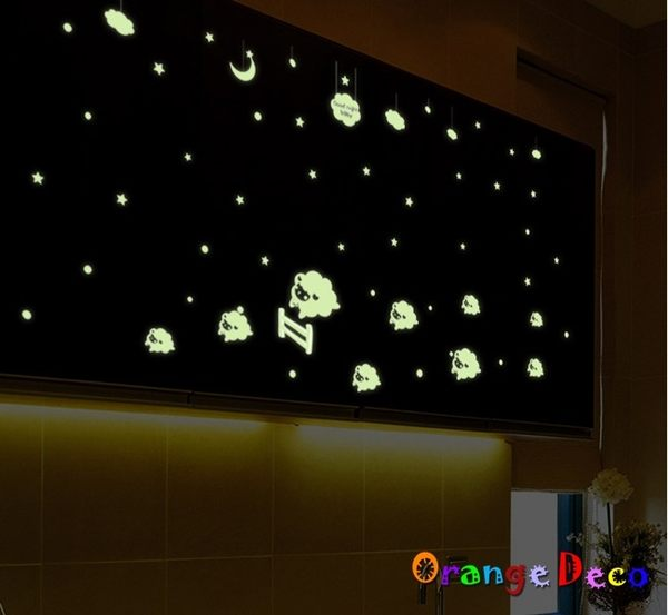 壁貼【橘果設計】綿羊 DIY組合壁貼 牆貼 壁紙 壁貼 室內設計 裝潢 壁貼
