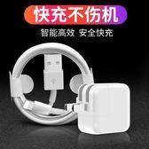 充電器頭 充電器mini/ari/2/3/4適用于蘋果5/6/7/8plus/iphoneX充電頭快充12W原裝平板電腦