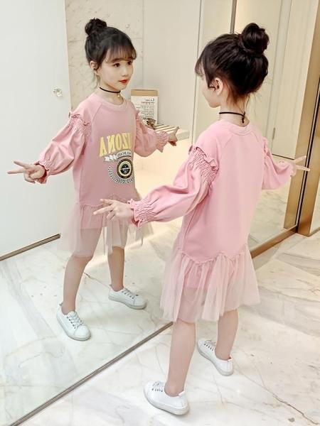洋裝 女童洋裝春裝洋氣2020新款兒童春秋大童長袖公主網紅小女孩裙子 源治良品