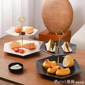 水果盤 陶瓷網紅水果盤創意現代客廳茶幾家用多層果盤零食盤糖果盤前台 俏girl