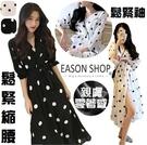 EASON SHOP(GQ0100)韓版撞色圓波點腰間蝴蝶結綁繩收腰V領長袖大擺傘狀嫘縈連身裙五分袖洋裝女長裙