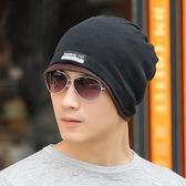 帽子男冬天韓版潮秋冬季時尚保暖套頭帽護耳帽包頭帽脖套兩用男帽