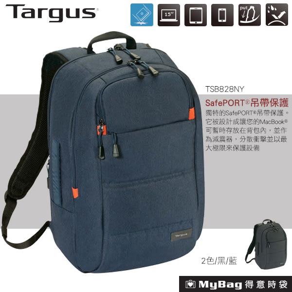 Targus 後背包  Groove X Max 藍色 15 吋躍動電腦後背包  TSB828NY MyBag得意時袋